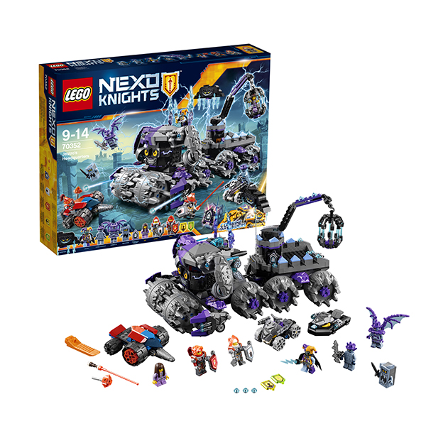 Конструктор LEGO - LEGO, артикул:145681