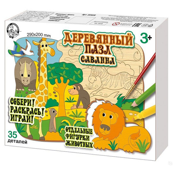 Купить Десятое королевство TD02820 Пазл деревянный Саванна . 35 элементов, Пазлы Десятое Королевство
