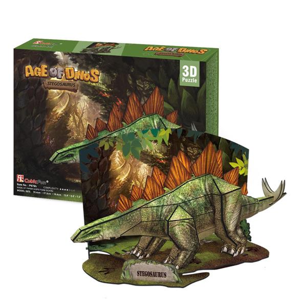 Cubic Fun P670h Кубик фан Эра Динозавров Стегозавр, арт:120650 - 3D пазлы, Настольные игры