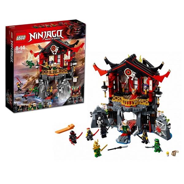 Конструкторы LEGO - Ниндзяго, артикул:152506