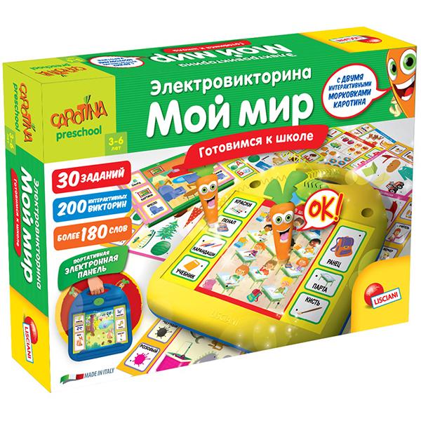 Купить LISCIANI R63598 Электровикторина МОЙ МИР, Настольные игры LISCIANI