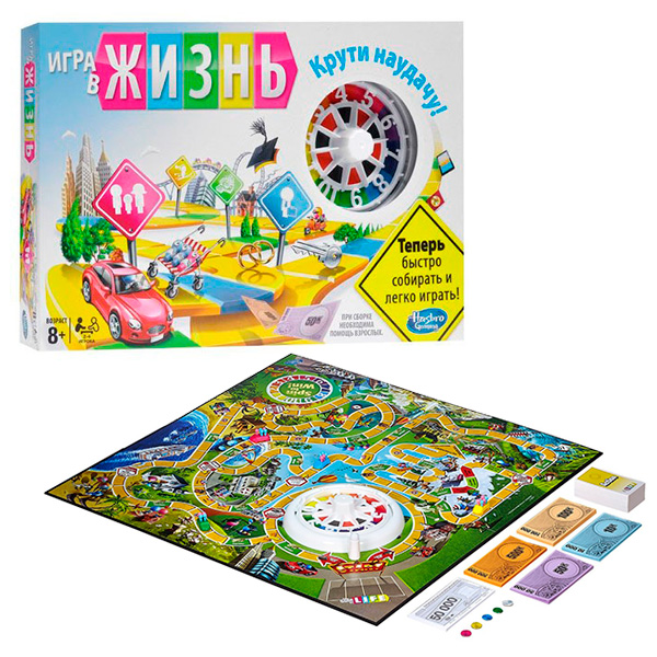 Hasbro Other Games 04000 Настольная игра Игра в жизнь