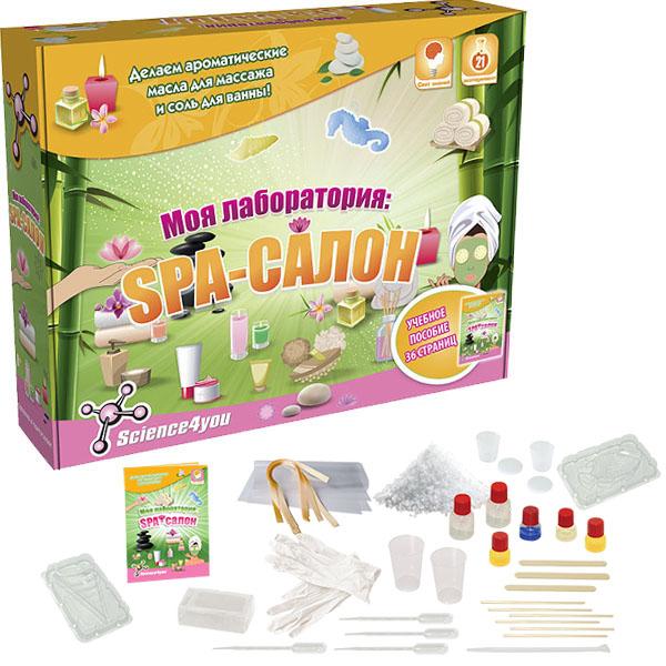 Купить Science4you 606678 Набор опытов Моя лаборатория: СПА-салон , Наборы для творчества Science4you