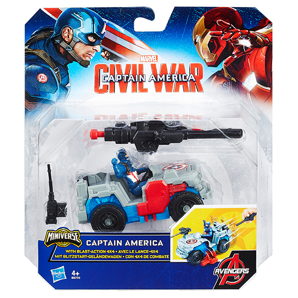 Купить Hasbro Avengers B5769 Боевая машина Мстителей (в ассортименте), Игровой набор Hasbro Avengers
