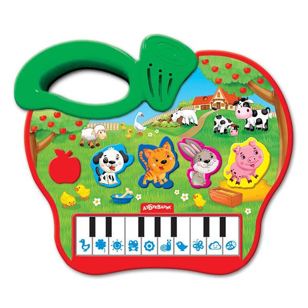 Купить Азбукварик 1991 Пианино Яблочко , Музыкальная игрушка Азбукварик