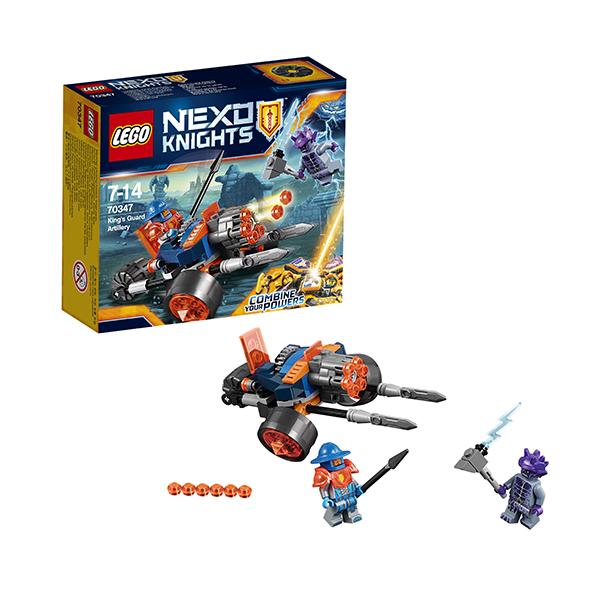 Конструктор LEGO - LEGO, артикул:145685