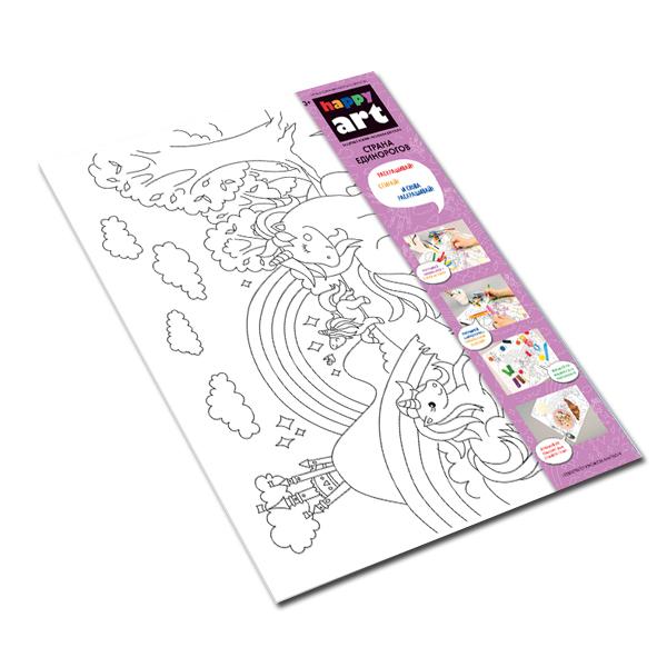 Купить HappyArt TD83148 Коврик-раскраска многоразовый Страна единорогов , 48х34см, Развивающие игрушки для малышей Десятое Королевство