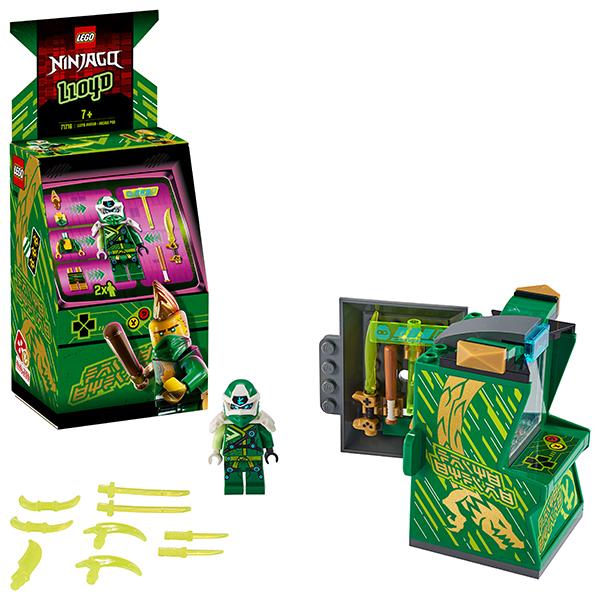 Купить LEGO Ninjago 71716 Конструктор ЛЕГО Ниндзяго Игровая капсула для аватара Ллойда, Конструкторы LEGO