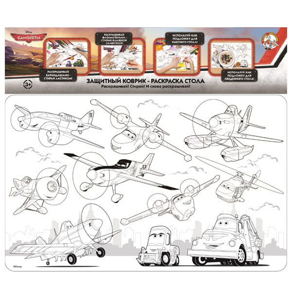 Купить Десятое Королевство TD03794 Коврик-раскраска защитный для стола Самолеты , Наборы для творчества Десятое Королевство