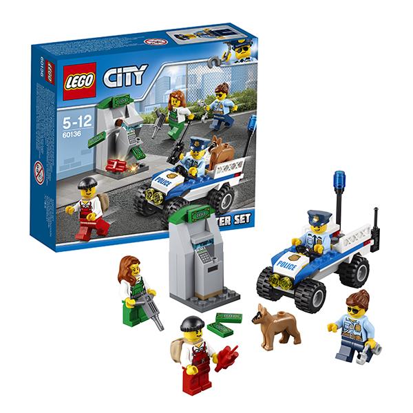 Конструктор LEGO - Город, артикул:145671