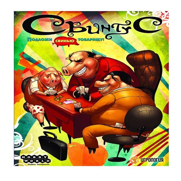 Hobby World 1058 Настольная игра