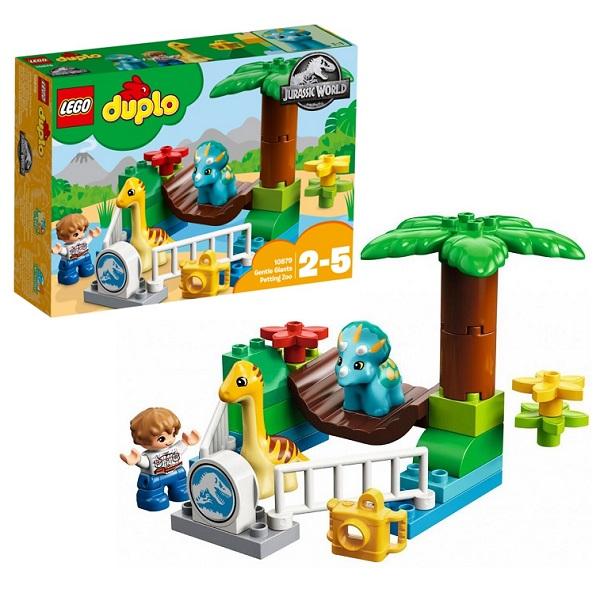 Купить Lego Duplo 10879 Конструктор Лего Дупло Jurassic World Парк динозавров, Конструкторы LEGO