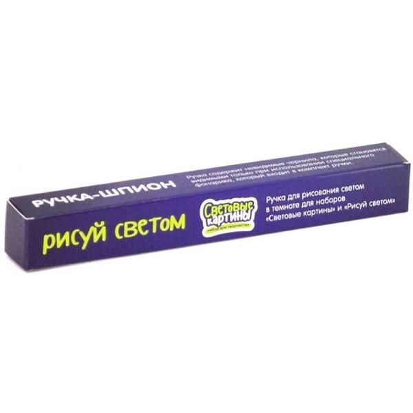 Купить Рисуй светом 316 Ручка-шпион, Наборы для творчества Рисуй светом