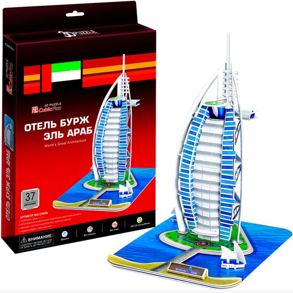 Купить Cubic Fun C065h Кубик фан Отель Бурж эль Араб (Дубаи), 3D пазлы Cubic Fun