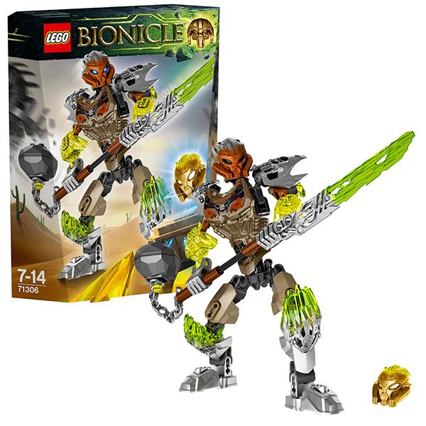 Лего бионикл 2016 мультфильм - d9