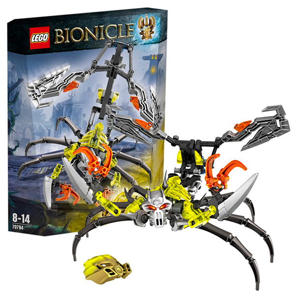 Лего бионикл экиму купить